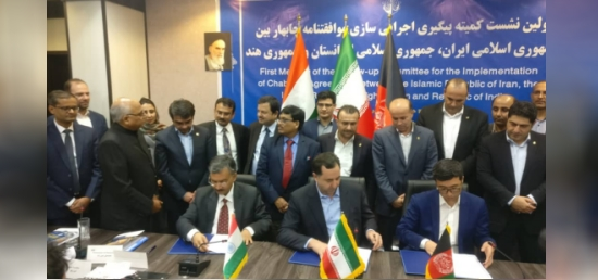 First meeting of the Follow-up Committee between India, Afghanistan and Iran for operationalization of the Chabahar Agreement was held in Chabahar, IR of Iran
