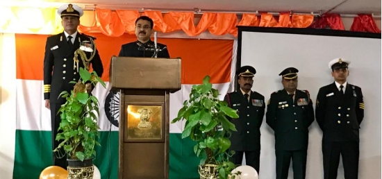 Celebration of 70th Republic Day of India in Tehran